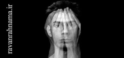 اختلال اسکیزوفرنیفرم