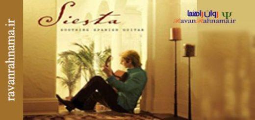 گیتار اسپانیایی
