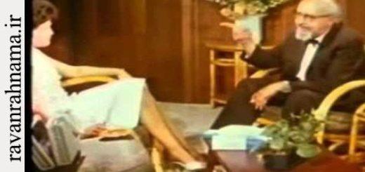 جلسه مشاوره فریتز پرلز با گلوریا