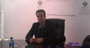 دکتر محمد علی غلامی