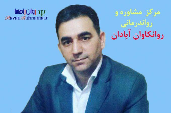 دکتر خزعل