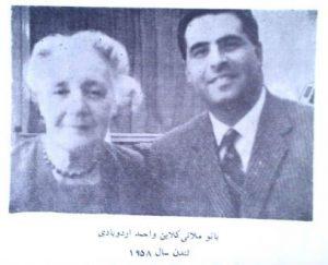 کتاب مکتب روانکاوی ملانی کلاین ترجمه احمد اردوبادی