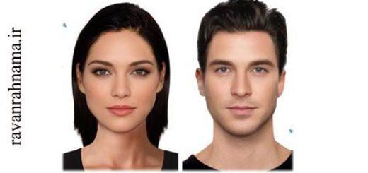 تفاوتهای شخصیتی زن و مرد