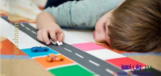 آموزش مهارتهای اجتماعی به کودکان مبتلا به اتیسم