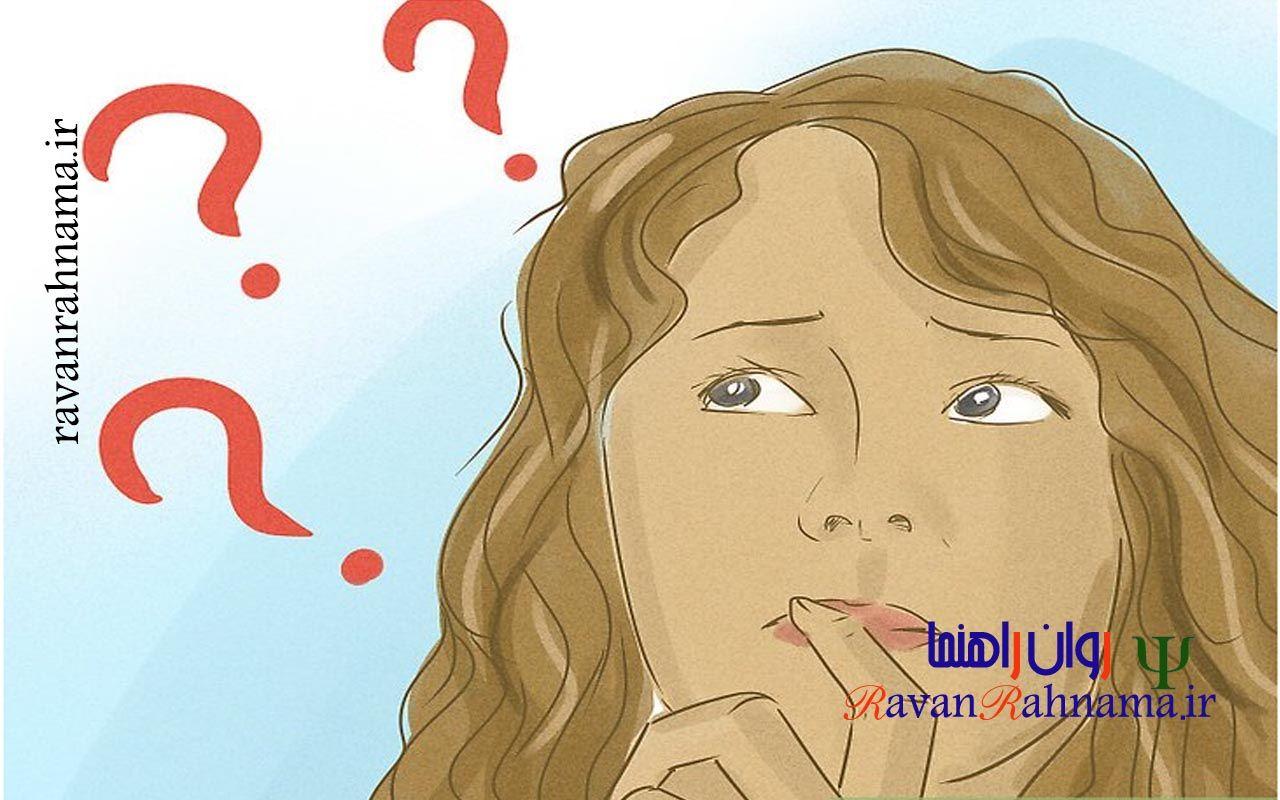 روانشناسی وارونه یا معکوس (Reverse Psychology)