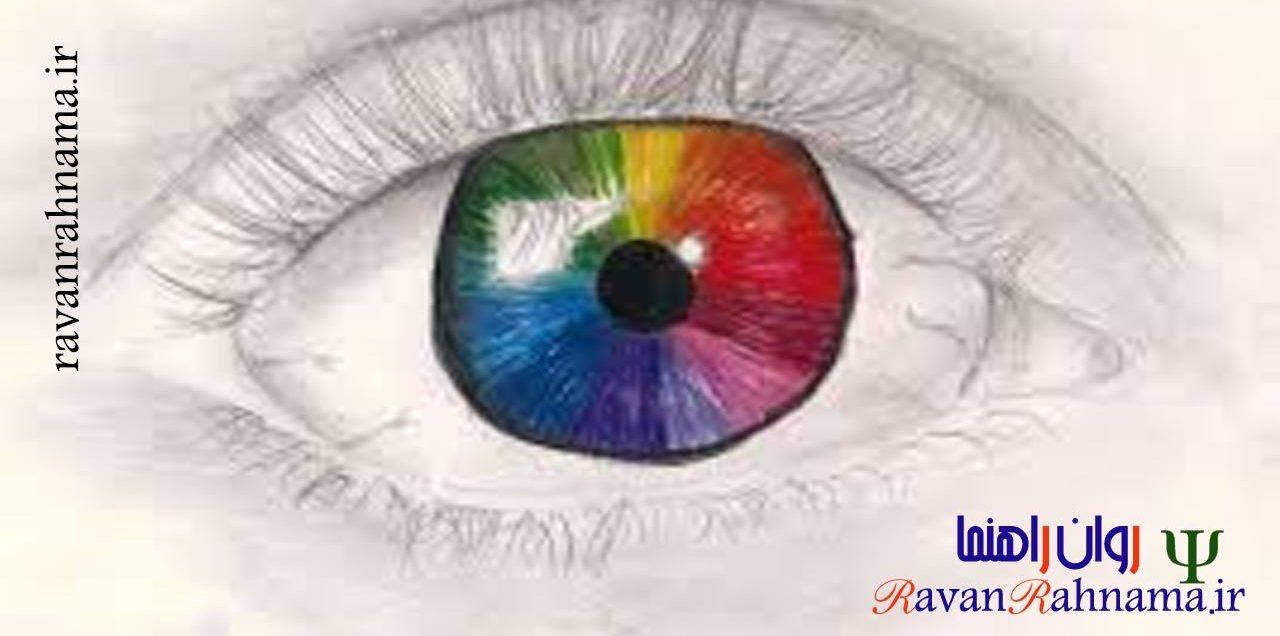 روانشناسی رنگ و تاثیر انواع رنگها بر روان انسان