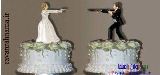هفت عادت مخرب در ازدواج
