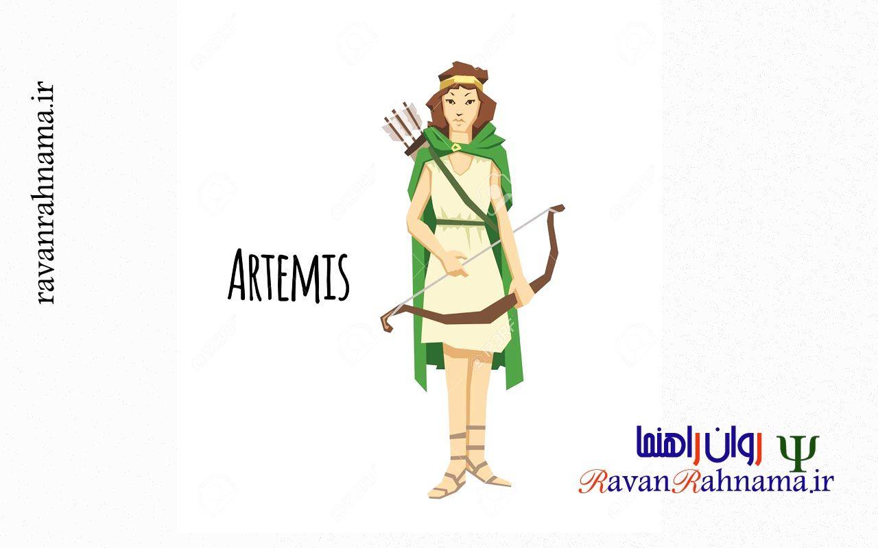 شخصیت آرکیتایپی آرتمیس (دیانا)