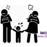 بچه دار شدن برای جلوگیری از طلاق