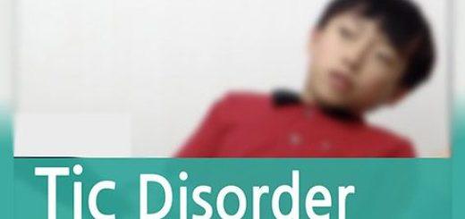 اختلال تیک