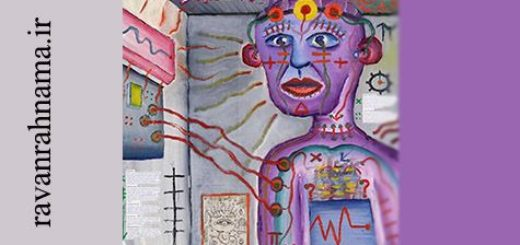 بیماری اسکیزوفرنی