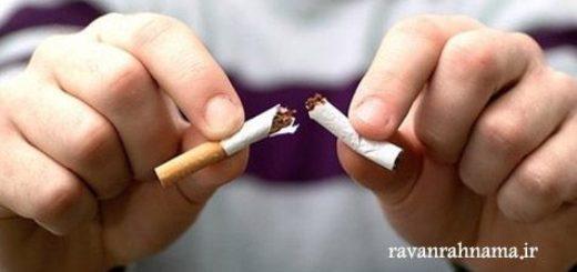 ترک سیگار با هیپنوتیزم