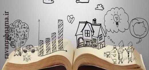 قصه ، قصه گویی ، قصه درمانی و تربیت کودکان