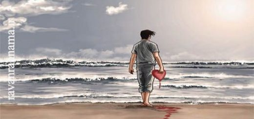 شکست در عشق