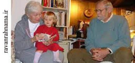 تربیت کودک به شیوه پدربزرگ ها و مادربزرگ ها