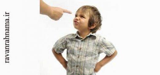 افزایش حرف شنوی در فرزندان