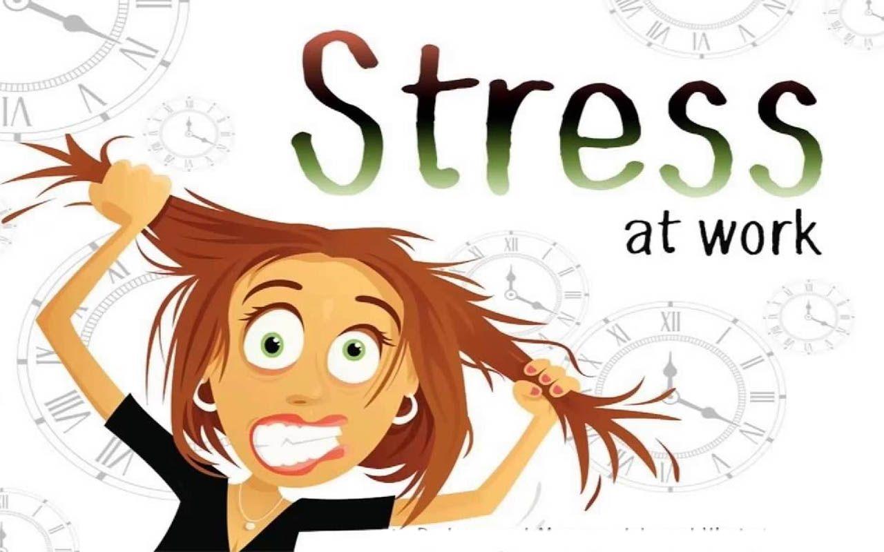 کاهش استرس شغلی