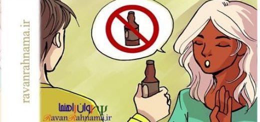 صحبت با نوجوانان درباره پیشگیری از مصرف مواد