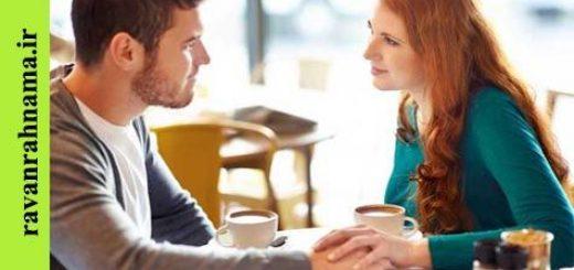 مهارت گفتگو برای همسران