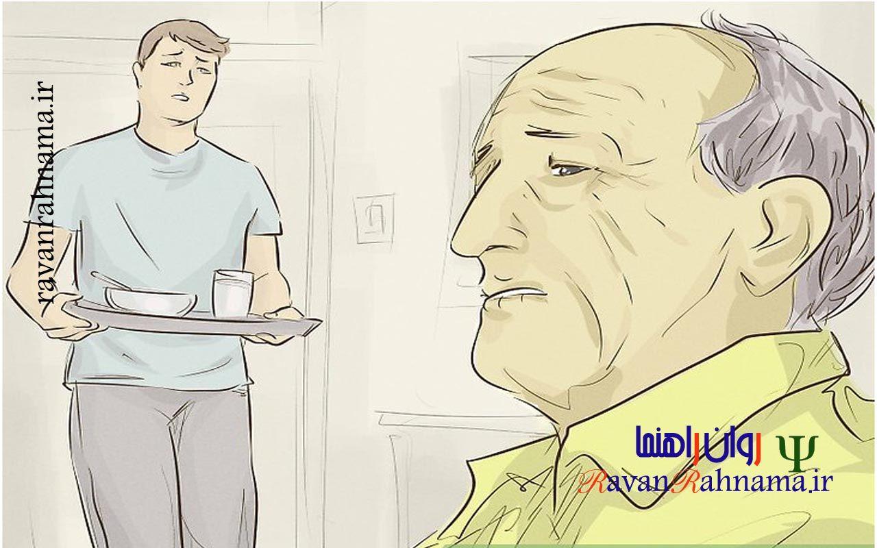 چطور با والدین مسن که با شما زندگی میکنند رفتار کنید?