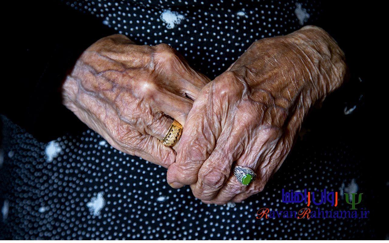 سالمندی و دوران پیری و نظریه های روانشناختی