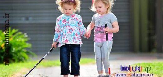 کودکان نابینا
