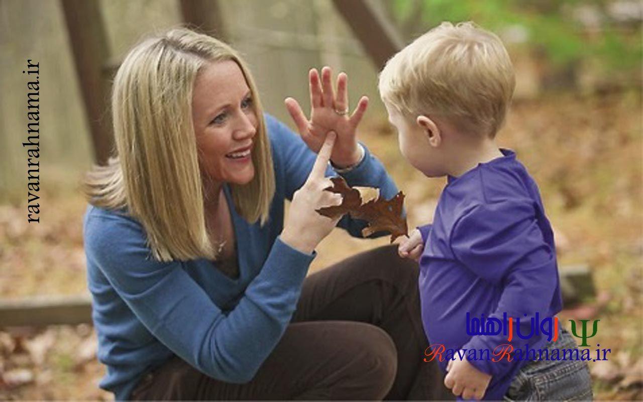 انتظارات کودک ناشنوا از والدین