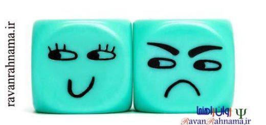 روانشناسی حسادت و بخل و روشهای پیگیری و درمان آن