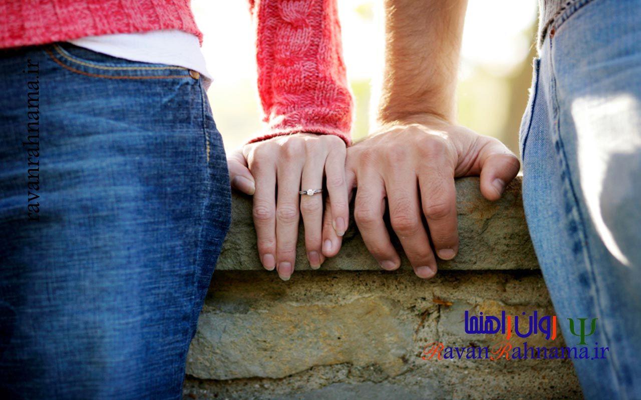 مهارتهای زناشویی : مهارتهایی برای یک ازدواج موفق