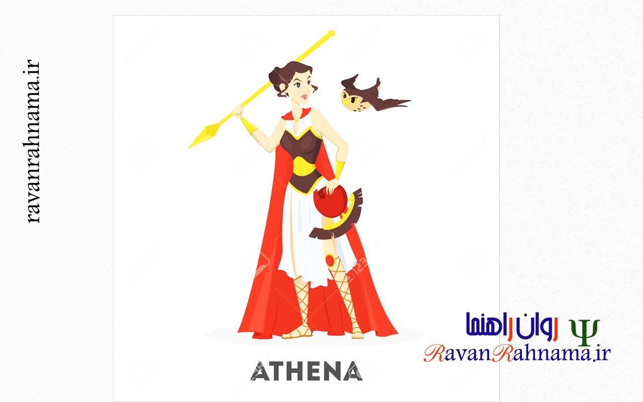 شخصیت آرکیتایپی آتنا (مینورا)