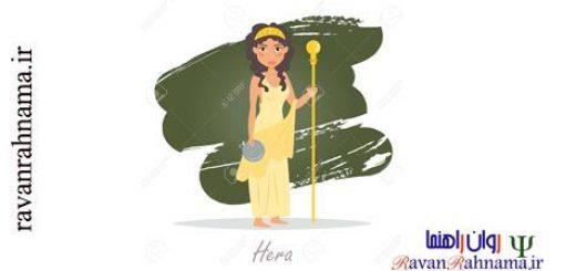 شخصیت آرکی تایپی هرا (ژونو)