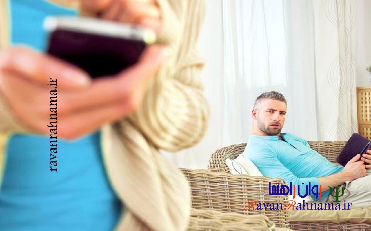 دلایل بدبینی و بددلی همسران