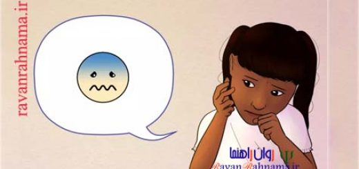 ویروس کرونا و صحبت با کودکان و نوجوانان
