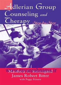 کتابهای آدلر : مشاوره و روان درمانی گروهی آدلری