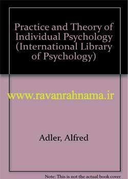کتابهای آدلر روانشناسی فردنگر تئوری و عمل