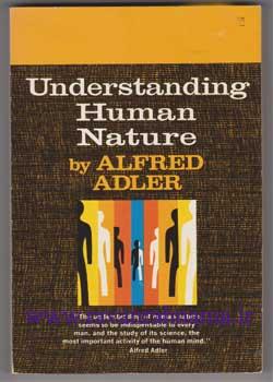 کتابهای آدلر درک ماهیت انسان