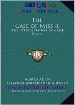 کتابهای آدلر مورد خانم آر. تفسیر یک داستان زندگی اثر آدلر