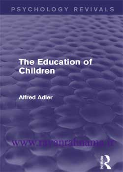 کتابهای آدلر آموزش و پرورش کودکان