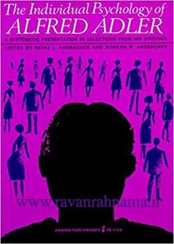 کتابهای آدلر : روانشناسی فردگرایانه آدلر